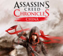 Assassin's Creed Chronicles: China No Hud