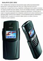 Telefoni 04