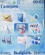 Series 40 menu
