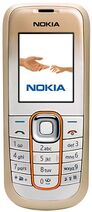 Nokia 2600 Classic (Beige)