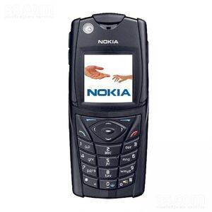 Mobile-phones-nokia-5140i-19904156.800