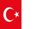 Khios flag