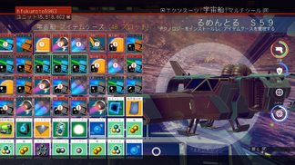 Starship 48srot