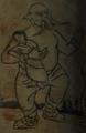 Bhari Kadama