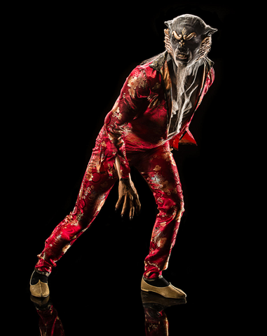 File:Chinese Werewolf.png
