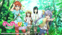 Non-Non-Biyori-Repeat-wallpaper-700x394