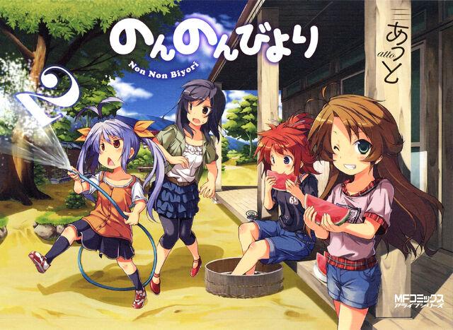 File:Manga 2.jpg