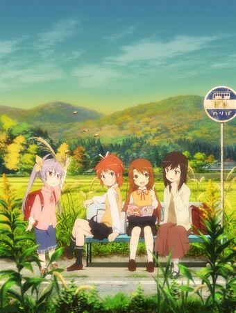 Non Non Biyori Anime Non Non Biyori Wiki Fandom