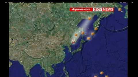 Sky News - World News - 2008-12-24 - Santa Tracker Website Helps Children Keep Track Of Children