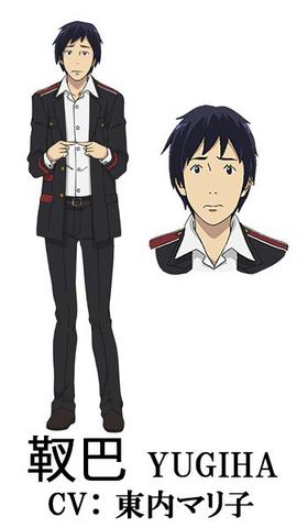Файл:Yugiha Character Design.png