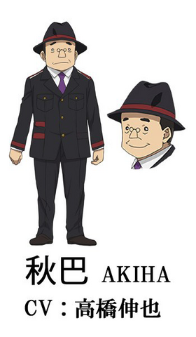 Файл:Akiha Character Design.png