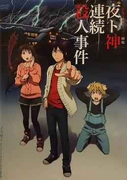 OVA 03