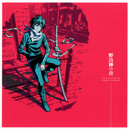 Noragami Soundtrack Cover