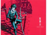Noragami Original Soundtrack