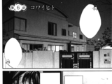 Глава Noragami 06