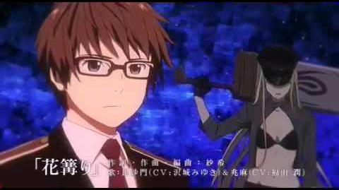 花篝 ~ Hanakagari Bishamon x Kazuma