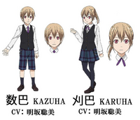Kazuha and Karuha Character Design