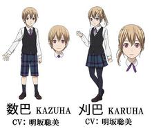 Kazuha and Karuha Character Design