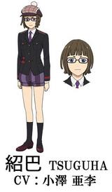 Tsuguha Character Design