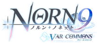 Var commons logo