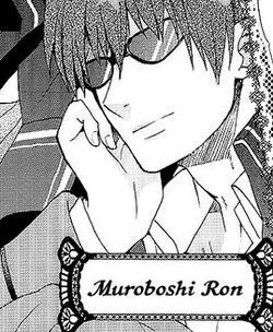 Ron-manga