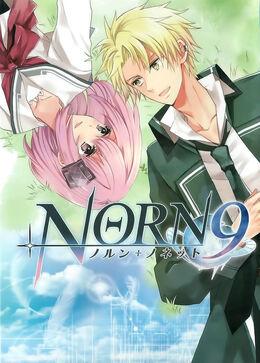 Norn9-manga