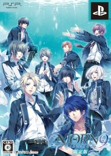 NORN9 Limitied Edition
