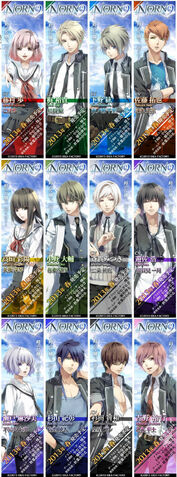 File:Norn9 Characters.jpg
