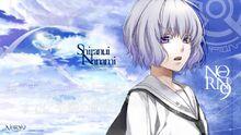 Nanami-Shiranui-730x410
