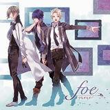 Foe (album)