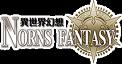 異世界幻想 Wiki