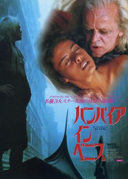 Nosferatu in Venice Japanese Poster