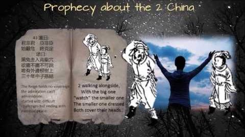 The future according to Tui Bei Tu - Chinese Prophecy