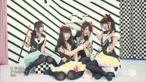 PV 俺の脳内選択肢が、学園ラブコメを全力で邪魔している ~ OP ~ S.M.L☆ ~ Afilia Saga Opening Noucome with lyrics