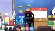 Othe UOG's products