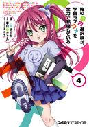 Manga Cover04