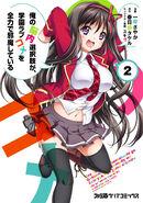 Manga Cover02