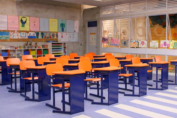 Modern Classroom Wikipedia ~ Imagem escola de carrossel g wiki