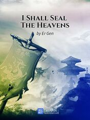I-Shall-Seal-The-Heavens-ISSTH