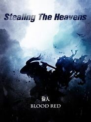 Stealing-The-Heavens