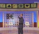 Beat For Beat studio