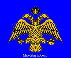 Magna Greciaflag