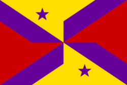 Flag of Vardychinov