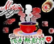Logoofmb6