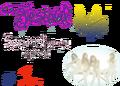 Festival 1 logo