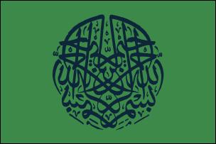 Shaddadid
