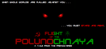 Flight of the Polunochnaya
