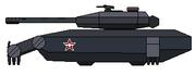 T-200 Alt
