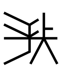 96160-10