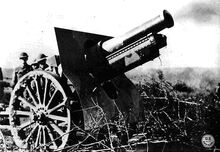 Inorothian 155mm-howitzer